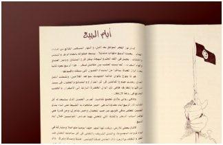 Livre en arabe<br>Paroles pour la vie